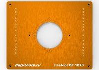 Festool OF_1010_RENDER_3.jpg