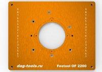 Festool OF_2200_RENDER_3.jpg
