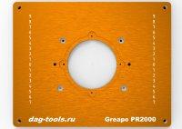 Greapo_PR2000_v1_2.jpg