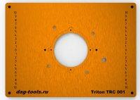 Triton_TRC_001_RENDER_v2_2.jpg