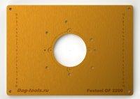 Festool OF_2200_v2_RENDER_3.jpg