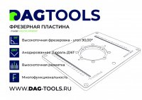 DWT OF-1500 VS_Cartochka_tovara.jpg