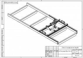 Table_of_stainless_steel_Страница_1.jpg