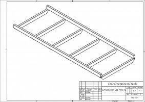 Table_of_stainless_steel_Страница_2.jpg